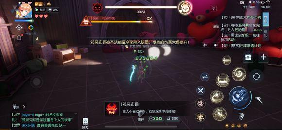 龙族幻想手游代号诸神简单难度五关完美攻略