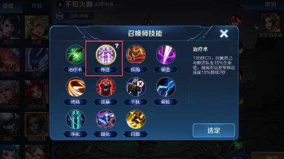 http://www.weixinrensheng.com/youxi/778645.html