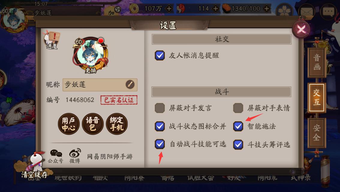 http://www.umeiwen.com/youxi/779478.html