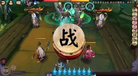 阴阳师三周年庆典大蛇打法介绍
