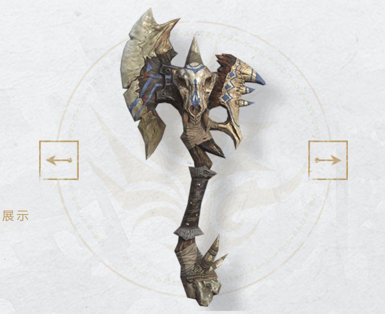 猎手之王手斧怎么玩 武器手斧技能玩法详细解析