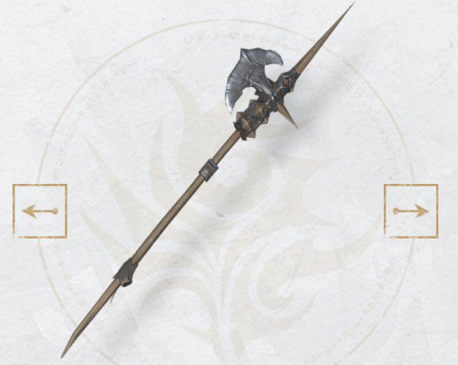 猎手之王长戟怎么玩 武器长戟技能玩法详细解析