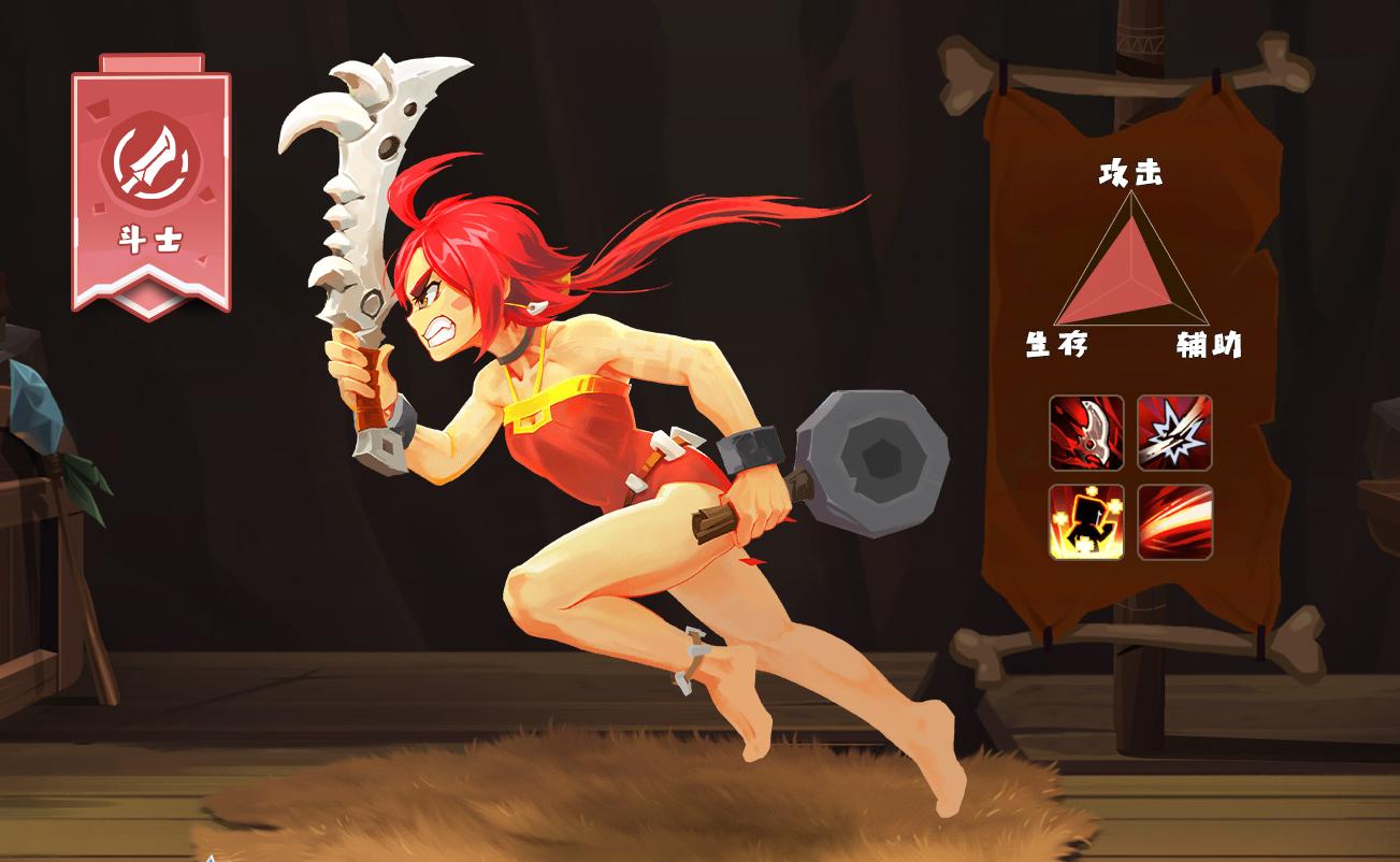 不休的乌拉拉斗士职业厉不厉害 斗士玩法技巧及优劣势详解