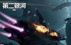 第二银河pve怎么打 第二银河pve如何选择装备武器