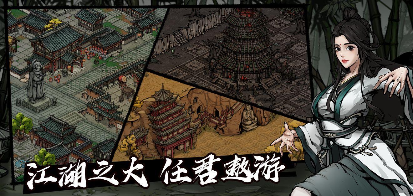 烟雨江湖龙泉镇支线任务有哪些 龙泉镇支线攻略详解
