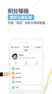 http://www.weixinrensheng.com/junshi/856779.html