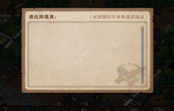 烟雨江湖劈柴任务怎么完成 劈柴任务详解