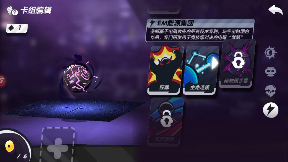 召唤之地新装备选择详解 新版本装备选择及玩法技巧推荐