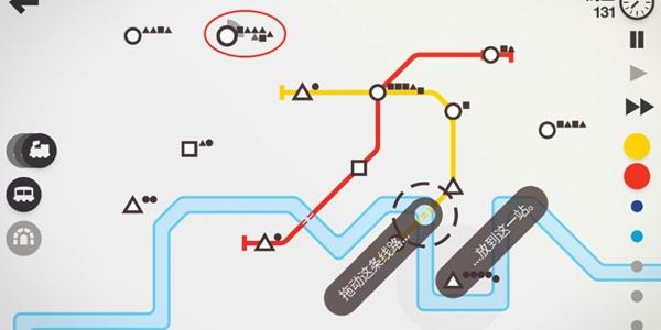 <b>模拟地铁新手如何运营 新手进阶攻略</b>