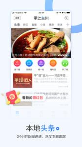 http://www.qwican.com/difangyaowen/2013518.html