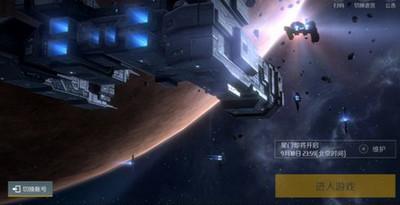 第二银河驱逐舰组件装置武器选择攻略
