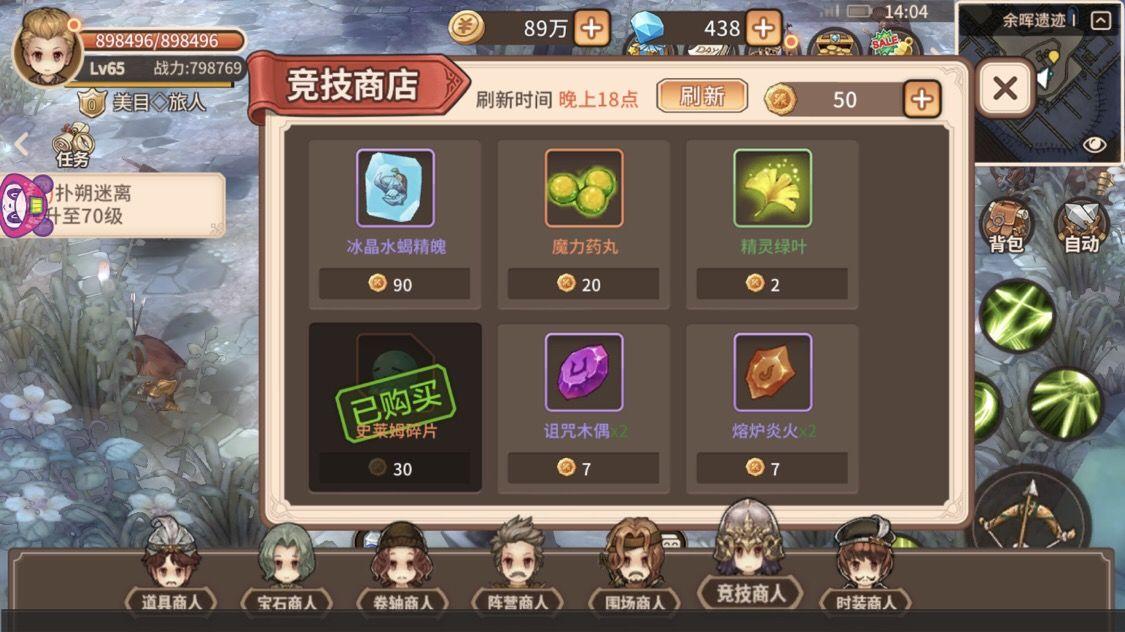 http://www.jindafengzhubao.com/xingyedongtai/30000.html
