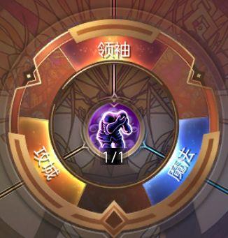 魔法门之英雄无敌王朝英雄天赋怎么加点 英雄天赋加点攻略
