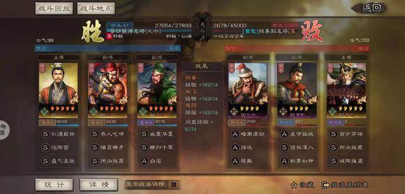 三国志战略版刘备张飞关羽阵容战法攻略