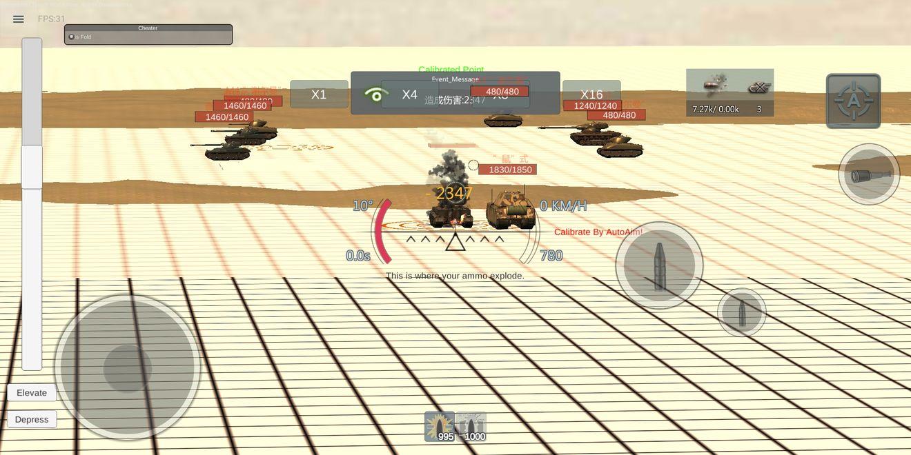 装甲纷争手游火炮怎么玩 火炮玩法及实战技巧详解