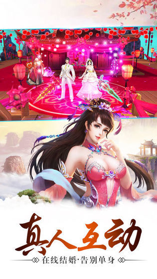十方神域游戏官方下载