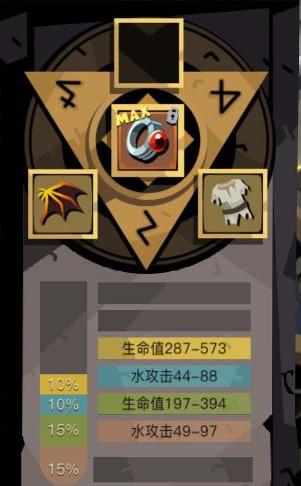 贪婪洞窟2大剑三吸血报复流怎么玩 三吸血报复流玩法