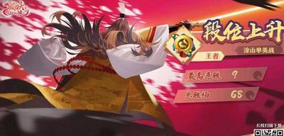 狐妖小红娘手游东方职业强度分析
