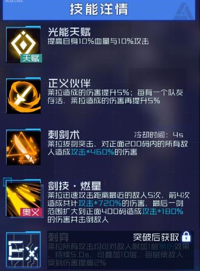 http://www.youxixj.com/baguazixun/129465.html