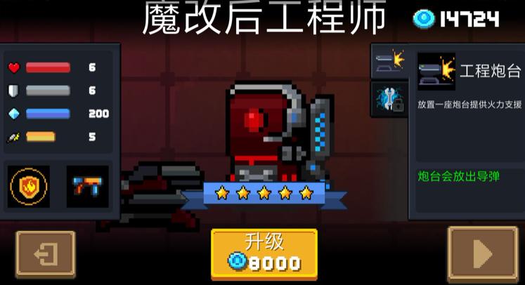 http://www.youxixj.com/redianxinwen/129470.html