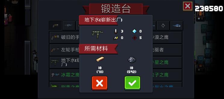 http://www.youxixj.com/baguazixun/129466.html