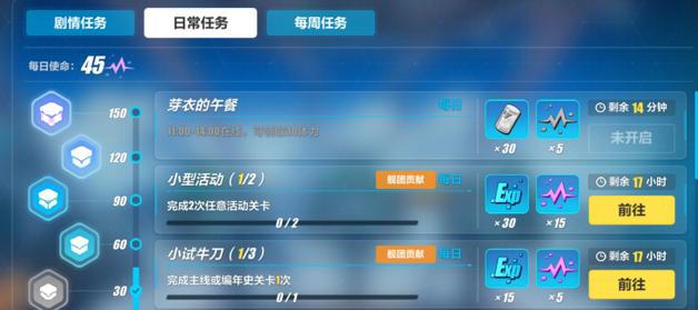http://www.youxixj.com/baguazixun/129455.html