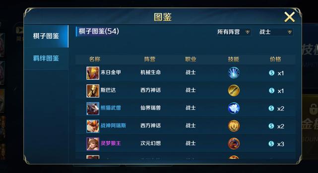http://www.youxixj.com/baguazixun/128493.html