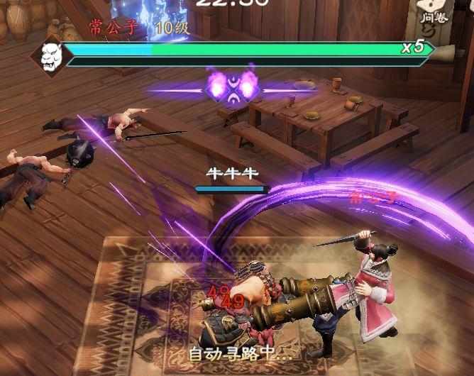 镖人战斗技巧分享 技能预警及霸气反击攻略