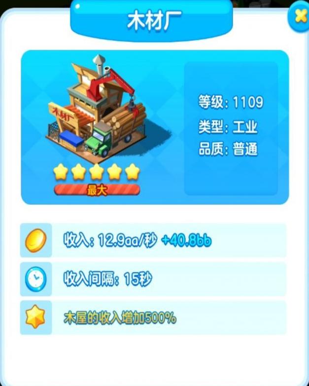 http://www.fanchuhou.com/yule/1012558.html