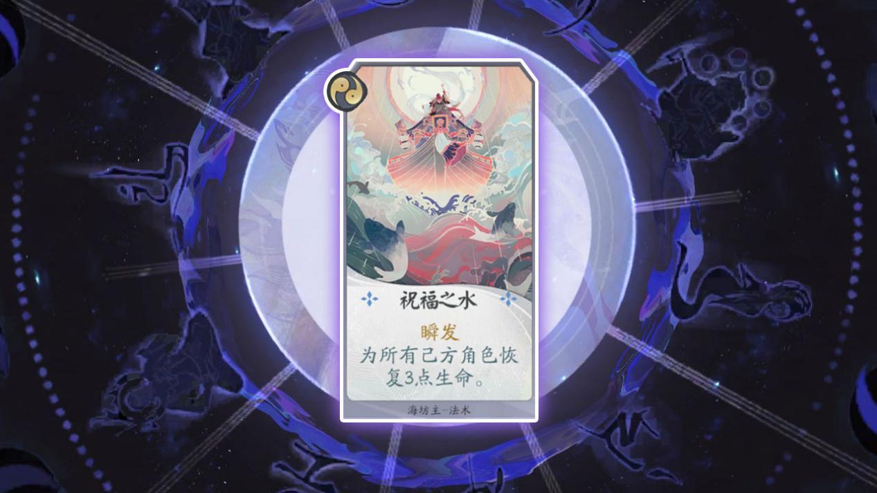 阴阳师百闻牌式神卡牌升级机制全面介绍 式神卡牌优先升级攻略
