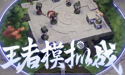 王者模拟战吴国法师核心玩法节奏攻略