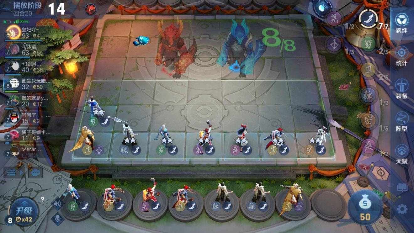 王者模拟战八刺攻略 八刺阵容推荐及运营指南