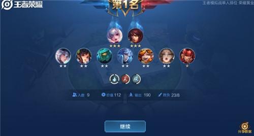 王者模拟战各职业最强英雄全面介绍