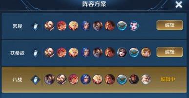 王者模拟战刺客阵容转战士阵容玩法攻略
