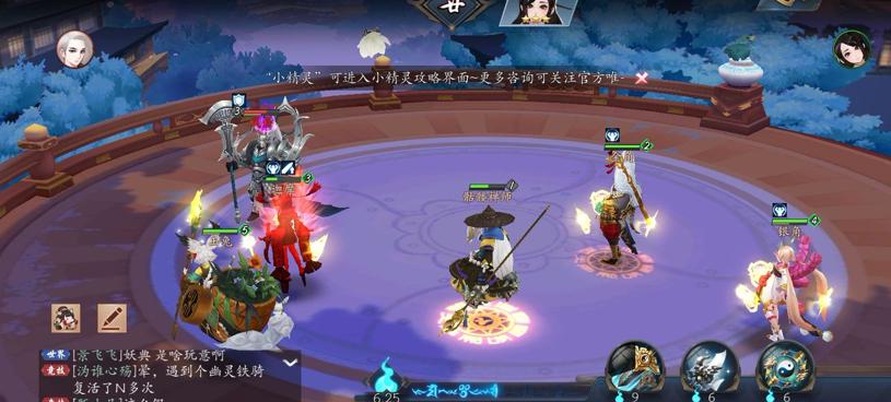 长安幻世绘竞技场如何打武圣 零氪无传说玩家如何打武圣