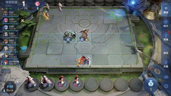 王者模拟战最新蜀卫刺阵容搭配 装备选择及打法思路详解