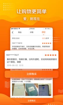 http://www.xqweigou.com/dianshangrenwu/70232.html