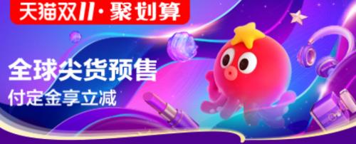 http://www.shangoudaohang.com/haitao/227265.html
