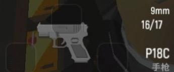 香肠派对武器大全 香肠派对手枪伤害分析大全