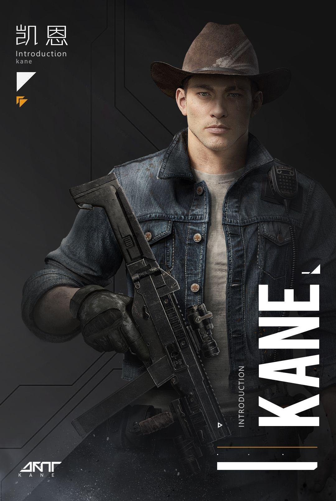 代号生机幸存者凯恩爆料 凯恩职业及外观形象一览