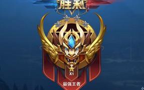 http://www.youxixj.com/baguazixun/133034.html