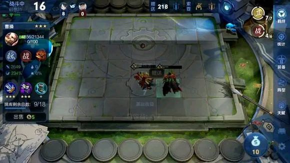 王者荣耀王者模拟战黑科技曹操一打五阵容攻略