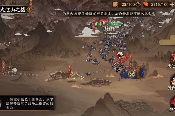 阴阳师大江山之战第三天阵容怎么搭配 大江山之战第三天阵容搭配