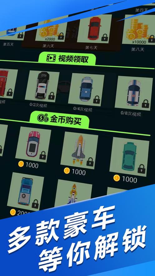 http://www.youxixj.com/baguazixun/136702.html