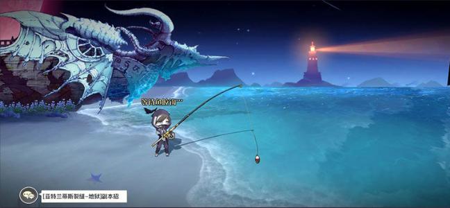 <b>造物法则2钓鱼攻略 钓鱼系统玩法指南</b>