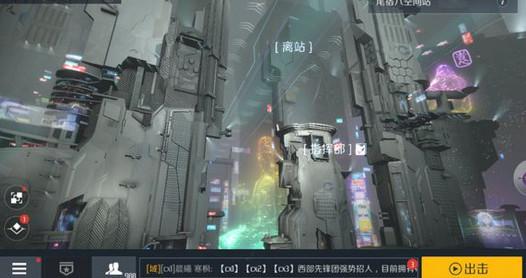 第二银河入侵是什么 第二银河被其他人入侵怎么办