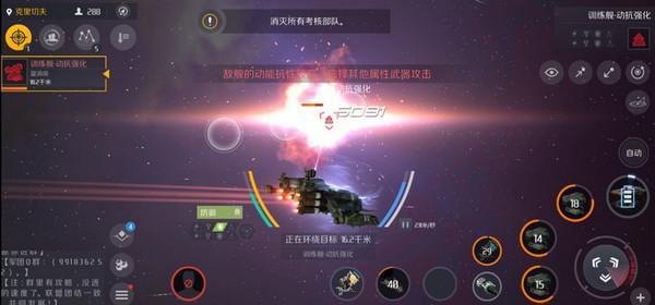 第二银河2级战列舰驾照五平民配置攻略