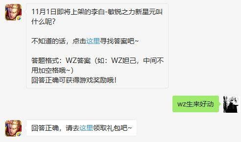 http://www.youxixj.com/youxizhanhui/138500.html