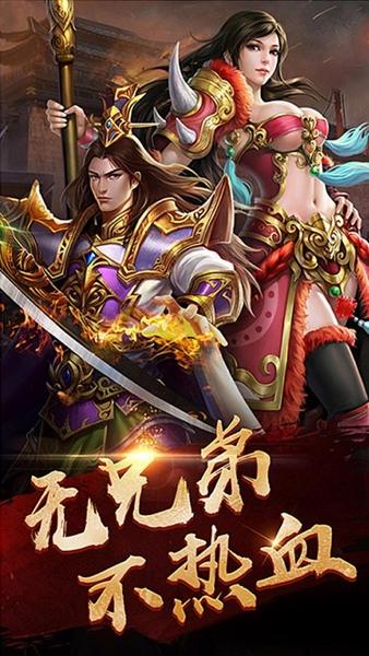 http://www.youxixj.com/baguazixun/138602.html