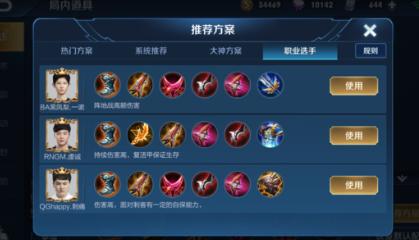 http://www.youxixj.com/yejiexinwen/138479.html